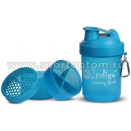 Бутылка для воды (шейкер) INDIGO  97866B IR 400 мл Синий