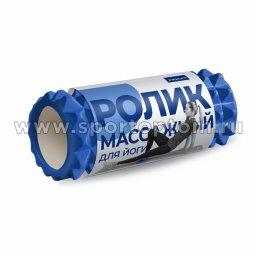Ролик массажный для йоги INDIGO PVC IN267 синий (3)