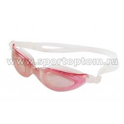 Очки для плавания INDIGO 2805М G      Розовый