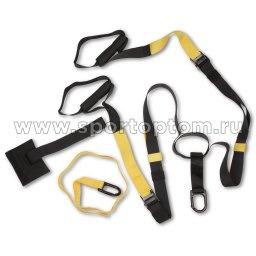 Эспандер многофункциональный в дверной проем HAWK 2 стропы 1513 HKTRX Желто-черный