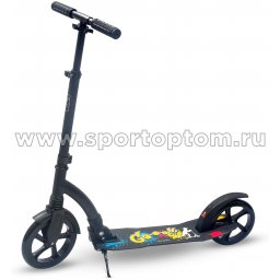 Самокат взрослый INDIGO GO до 100 кг, колеса передние 230 мм, задние 200 мм IN049 Черный