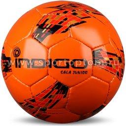 Мяч футбольный Футзал №3 INDIGO SALA JUNIOR тренировочный F03 Оранжево-черный