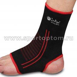 Суппорт голеностопа эластичный INDIGO  902 КС Черно-красный