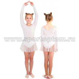 Купальник гимнастический х/б с  Юбочкой  INDIGO SM-190 26 Белый