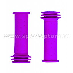 Вело Ручки  детские H-G 96 10,2 см Фиолетовый