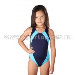 Купальник для плавания  SHEPA слитный детский со вставками 009 158 Т.Сине-голубой