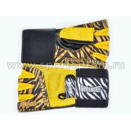 Перчатки для фитнеса с широким напульсником (кожа,сетка) CA-037 M Желтый