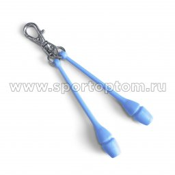 Сувенир брелок булавы для художественной гимнастики INDIGO SM-391 8 см Голубой