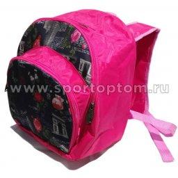 Рюкзак для художественной гимнастики INDIGO SM-200 (1)