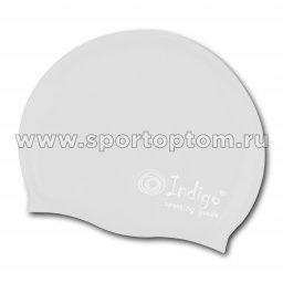 Шапочка для плавания силиконовая INDIGO однотонная 109 SC Белый