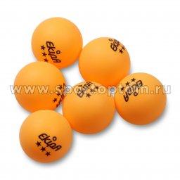 Шарики для настольного тенниса EKIPA 3 звезды 6шт  EP06 40 мм Желтый