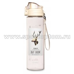 Бутылка для воды   YY-616 750 мл Бежевый