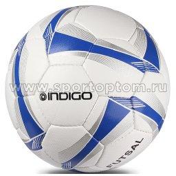 Мяч футбольный Футзал №4 INDIGO STREET SOFT тренировочный 100061 Бело-Синий