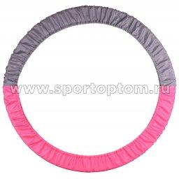 Чехол для обруча INDIGO SM-084 60-90 см Розово-серый