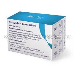 Коробка Эспандер Бинт-резина 2