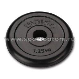 Диск обрезиненный 26 мм INDIGO IN122 1,25 кг Черный