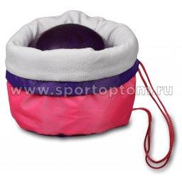 Чехол для мяча гимнастического утепленный INDIGO SM-335 Розовый