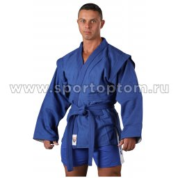 Куртка для Самбо хлопок 100%, 530-580 г/м2 RA-006 Синий
