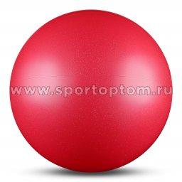 Мяч для художественной гимнастики силикон Металлик 300 г AB2803B 15 см Розовый с блестками