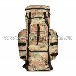 Рюкзак  Охотник жесткая спина SM-210 70 л Сафари