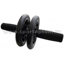 Ролик гимнастический 2 колеса INDIGO неопреновые ручки SM-342 Черный