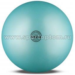 Мяч для художественной гимнастики силикон AMAYA 351000 17 см Голубой