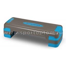 Степ-платформа для аэробики 3 уровня INDIGO IN169 80*31*10/15/20 см Серо-синий
