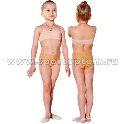 Трусики гимнастические INDIGO SM-331 36 Бежевый