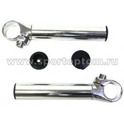 Вело Рога алюминиевые (2 шт)   HL-GB18 22,2 см Серебристый