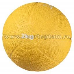 Медицинбол INDIGO  9056 HKTB 2 кг Желтый