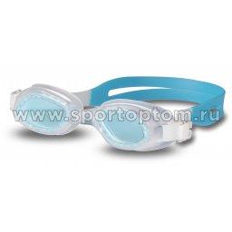 Очки для плавания INDIGO 1504 G Бело-Голубой