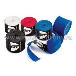 Бинт боксёрский Green Hill Эластик  BP-6232с 3,5 м Синий