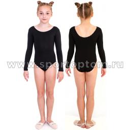 Купальник гимнастический  длинный  рукав  INDIGO х/б SM-094 Черный