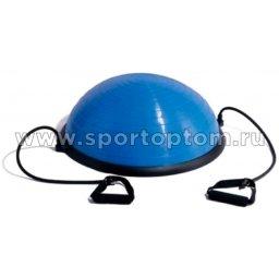 Полусфера для фитнеса BOSU с эспандерами и насосом IN086 60 см Синий