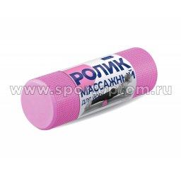 Ролик массажный для йоги INDIGO Foam roll IN021 розовый 1