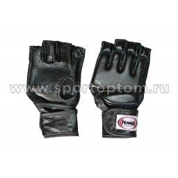 Перчатки ММА и смешанных единоборств PENNA  н/к L 05-013 Черный