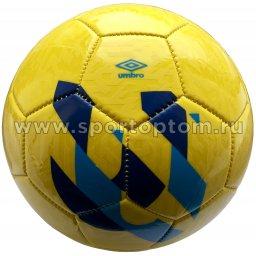 Мяч футбольный №5 UMBRO VELOCE SUPPORTER BALL 20981U Желто-Синий