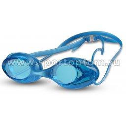 Очки для плавания INDIGO  1803 G Голубой