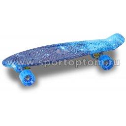 Круизер INDIGO SPACE (шасси алюминиевое, ABEC 7, колеса PU) LS-P2206B 56,5*15 см Сине-голубой