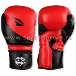 Перчатки боксёрские RSC PU FLEX BF BX 023 6 унций Красно-черный
