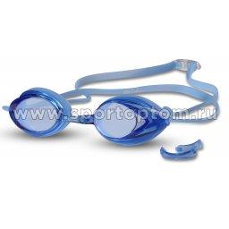 Очки для плавания INDIGO сменная переносица 1003 G Синий