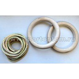 Кольца гимнастические INDIGO деревянные  IN152 17 см