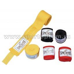 Бинт боксёрский Sprinter х/б 03003 4,0 м