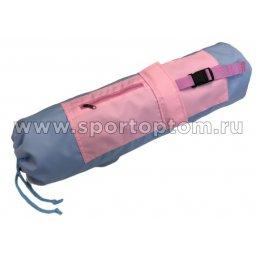 Чехол для коврика с карманами SM-369 69*18 см Голубо-розовый