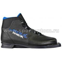 Ботинки лыжные 75 TREK Soul натуральная кожа TR-262 Черный (лого синий)