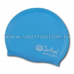 Шапочка для плавания силиконовая INDIGO однотонная 108 SC Голубой