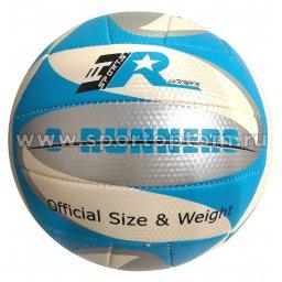 Мяч волейбольный SPRINTER Runners тренировочный шитый (PU) 3R /05120