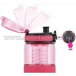 Бутылка для воды с нескользящей вставкой, колбой,сеточкой UZSPACE 700мл тритан 5061 Розовый (2)