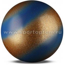 Мяч для художественной гимнастики AMAYA IRIDESCENT 400 г tecnocaucho 350520 20 см Золотисто-синий