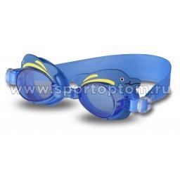 Очки для плавания детские INDIGO  Дельфин  1713 G Синий